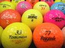 【送料無料】カラーボール混合50P【ロストボール】【ゴルフボール】【あす楽対応_近畿】【中古】