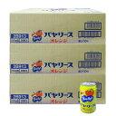 バヤリースオレンジ(350g缶 72缶セット)全国送料無料