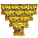 沖縄限定さんぴん茶ミニ【5g×8袋】10個セット ミニタイプ