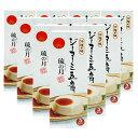 ジーマーミ豆腐 琉の月 70g×3カップ入り 10箱セット 全国送料無料