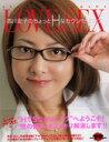 【中古】【メール便送料無料!!】Love & sex 西川史子のちょっとHなカウンセリング 西川史子