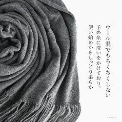 100年の歴史を紡ぐストール。Calimar(カリマール)イタリア製ウール×カシミア大判ストール/肌寒さを感じ始めたら厚手のニットストールを。ショール/マフラーとしても。巻き方一つで多彩なアレンジ/ブラック/グレー/ブラウン/レッド/ネイビー【楽ギフ_包装】