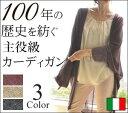 カーディガン 夏 薄手 レディース イタリア製 Calimar カリマール ドルマン スリーブ ロング UV カーデガン 薄手 ブランド 大きいサイ…