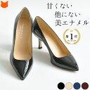 パンプス エナメル 本革 コルソローマ 9 CORSO ROMA9 ポインテッドトゥ|イタリア製 ブランド ヒール 7cm 8cm ミドルヒール 歩きやすい 靴 黒 ベージュ ブラック ネイビー レッ