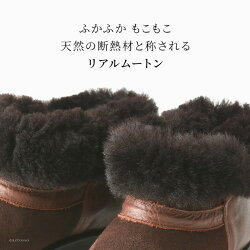 コルソローマ9イタリア製ムートンショートブーツCORSOROMA9 レディース靴Miniミニブーツムートンブーツボアファーレザー防寒冬本革ローヒール大人カジュアルかわいいおしゃれ正規品正規店舗送料無料