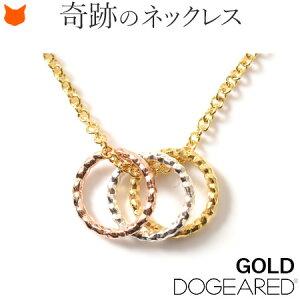 ゴールド ネックレス レディース シンプル 華奢 ドギ