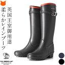 ロング レインブーツ レディース 日本製 フォックス アンブレラ Fox umbrellas |イギリス ブランド 黒 ブラック ブラウン 天然ゴム 長靴 ラバーブーツ 防水 おしゃれ 人気 可愛い かっこいい 大人 雨 雪 台風 ベルト インポート アウトドア 送料無料 通販 ガーデニング