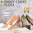 JIMMY CHOO/ジミーチュウ ALINA/アリーナ フラット エナメル パンプス|フラットパンプス ぺたんこ フラットシューズ バレエシューズ ポインテッドトゥ スエード エナメルパンプス 疲れない レザー 革 ブランド 正規品 レディース 靴 ファッション 婦人靴 ポインテッド