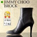 【ランキング1位受賞】ジミーチュウ ブーツ ブーティ ショートブーツ レディース ブラック 黒 ヒール 8cm 9cm JIMMY CHOO BROCK 正規品 ジミーチュー 靴 大きいサイズ 25cm