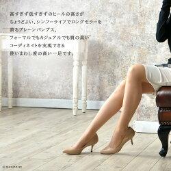 ポインテッドトゥパンプスプーラロペスレザーヒール6センチ|PURALOPEZ6cmヒール6センチ黒ブラックベージュブランド履きやすい美脚痛くない疲れない歩きやすい結婚式靴インポートパーティ二次会大きいサイズクイーンサイズ送料無料