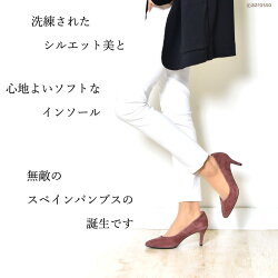 アーモンドトゥスエードパンプス6.5cmヒールスペイン製PRINCIPEAZULプリンチペアズール|ヤギ革ゴートレザー幅広柔らかい履きやすい大きいブラック黒ベージュインポートレデース靴シューズ送料無料