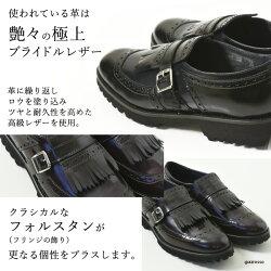 ステファノガンバタッセルオックスフォードシューズイタリア製本革レディースSTEFANOGAMBA|おじ靴レザー送料無料マニッシュシューズメンズライクシューズインポートブランド靴軽い大人おしゃれきれいめ大きいサイズ