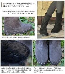 本革ショートブーツスエードレディースレザーイタリアブランドステファノガンバSTEFANOGAMBA 中もこもこ防寒暖かいあったかい内ボアローヒール疲れない歩きやすい柔らかい履きやすいブーツ靴黒ブラックカジュアルきれいめ送料無料
