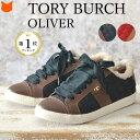 トリーバーチ スニーカー Tory Burch 靴 レディース ブランド もこもこ 暖かい 裏ボア おしゃれ かわいい 歩きやすい レッド 赤 グレー ムートン 25cm 26cm