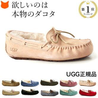 UGG dakota 冬季 女裝 真皮 毛絨 柔軟 輕便鞋 平底鞋 正規品 多色
