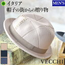 中折れ ウールハット イタリア製 帽子 メンズ 秋冬 ハット 男性 パパ お父さん 父 父の日 プレゼント ギフト テシやボルサリーノを生んだイタリアのブランド VECCHI ヴェッキ/