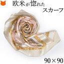 スカーフ シルク 100% 日本製 ブライドルホース サテン .Y|シルクスカーフ 大判 正方形 馬具柄 横浜スカーフ プレゼント お母さん 母 義理の母 お義母さん 1万円以下 女性 敬老の日 おば