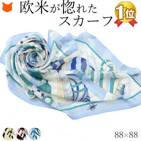 シルク スカーフ 100 % 大判 サテン ストライプ 夏 日本製 正方形 | 横浜スカーフ 人気 ブランド 88cm×88cm 大きい シンプル マリン 柄 誕生日 プレゼント 女性 レディース 贈り物 お祝い 敬老の日 ネイビー ピンク 紺 義母