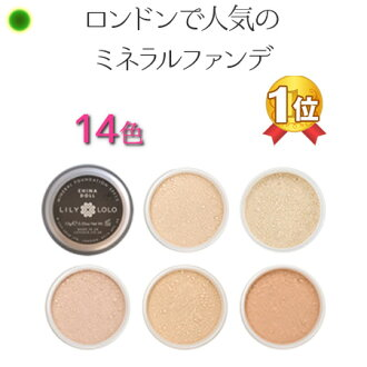 Mineral Foundation 10 g UV cut cosmetic reviews in popular UK brand LILY LOLO Lily Rolo | cut make Elf translucent natural pores naturally dull UV mineral Foundation Lady cover Foundation coverage powder sensitive skin dry skin recommended non-additive