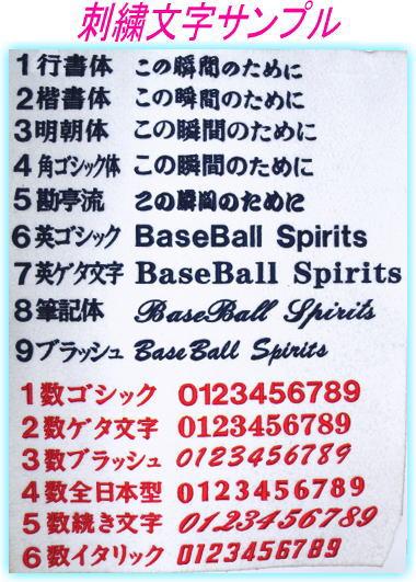 グッドタオルネーム刺繍サービス大判スポーツサイ...の紹介画像3