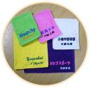 グッドタオルレギュラーサイズ新商品選べるカラー16色オリジナルグッズ製作に!!