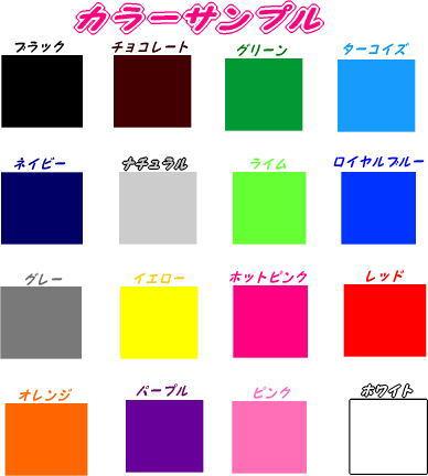グッドタオルネーム刺繍サービス大判スポーツサイ...の紹介画像2