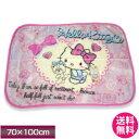 【送料無料】hello kittyひざ掛け毛布70×100cm(KT1352)/ふんわりあたたか/保育園・アウトドア・オフィスに/ハロー…