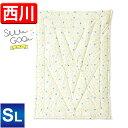 【最安値に挑戦!】西川リビング SuuGuu スーグー 洗える合繊掛けふとん(SG-01) シングルロングサイズ 150×210cm
