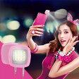 送料無料 セルカ棒 セルカレンズ スマホ スマートフォン iPhone6 iPhone iPad イヤホンジャック ストロボ 明るい 自撮り LED フラッシュ セルカライト 3段階調整 バッテリー じどり じどり棒 自撮り棒 自分撮り セルフィー ライト に 夜間 撮影 や 最安値に挑戦中!