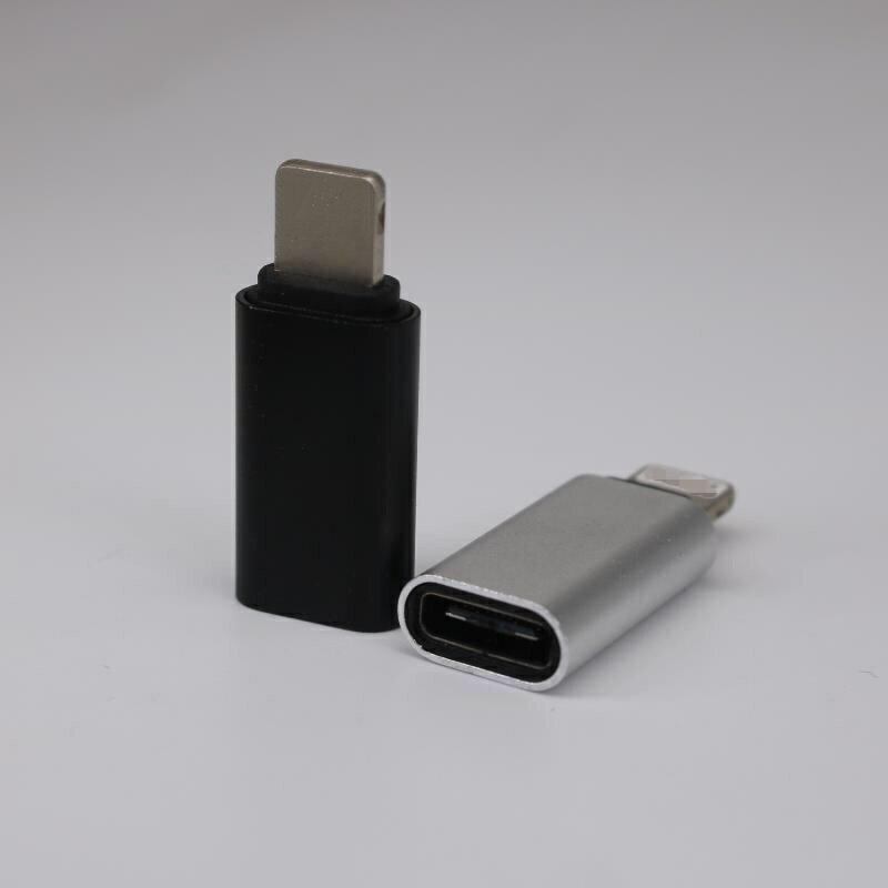 【送料無料】5個セット type-c to iPhone 変換アダプター 充電 ケーブル コネクタ Android Xperia スマホ アダプタ アンドロイド サムスン エクスペディア