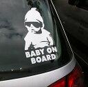 赤ちゃんが乗っています ステッカー 車 かっこいい おしゃれ Baby in car シール 赤ちゃん 子供 ベイビー ベビー セーフティ 大きい 安全 煽り 予防 送料無料 【bousai_d19】