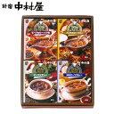 民族レストラン 4個入【ギフト】【レトルトカレーとレトルトシチューのセット】