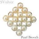 珠寶, 手錶 - ブローチ ロータス 睡蓮 モチーフ 複数珠 マルチプル あこや本真珠 SVシルバー レディース