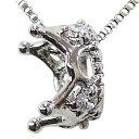 ダイヤモンド 0.02ct ティアラ K18ホワイトゴールド 王冠 ペンダント ネックレス K10チェーン付