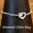 ハートリング チェーンリング ダイヤモンドリング ダイヤモンド指輪 ダイヤモンド サイズフリー K18WG【RCP】