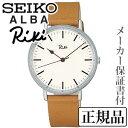 SEIKO ALBA アルバ リキ 男性用 クオーツ 腕時計 正規品 1年保証書付 AKPK422