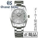 SEIKO GrandSeiko グランドセイコー 男性用 3年SBGR251
