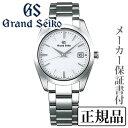 SEIKO グランドセイコー GrandSeiko 男性用 3年SBGX259