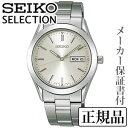 SEIKO セイコー セイコー セレクション SEIKO セイコー SELECTION メンズシリーズ 男性用 腕時計 正規品 1年保証書付 SCDC083