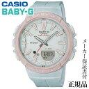 ┬┤╢╚ ╞■│╪ CASIO еле╖ек BABY-G BGS-100 б┴for runningб┴ STEP TRACKER ╜ў└н═╤ епекб╝е─ еве╩е╟е╕ ╧╙╗■╖╫ └╡╡м╔╩ 1╟п╩▌╛┌╜ё╔╒ BGS-100SC-2AJF