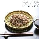 そば 完全手打ち田舎蕎麦 好きの方に食べてほしい 【信州長野...