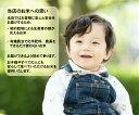 国産豚ロース味付生姜焼【500g】
