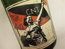 シードル セー・エヌ・テ・アヴロール 2017 ヤオファタル(レグラッピーユ) Cidre CNT Avrolles Yahou Fatal L'Egrappille りんご発泡酒