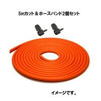 住友ゴム工業 LPガス用ゴム管5m(9.5mm)ホースバンド2個付の画像