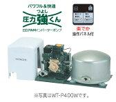 日立 WT-P400W PAM浅井戸用自動ポンプ400W 単相100V