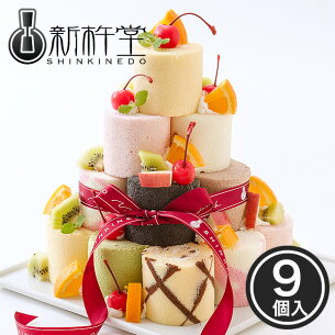 ミニロール アレンジ ロールケーキタワー バースデー