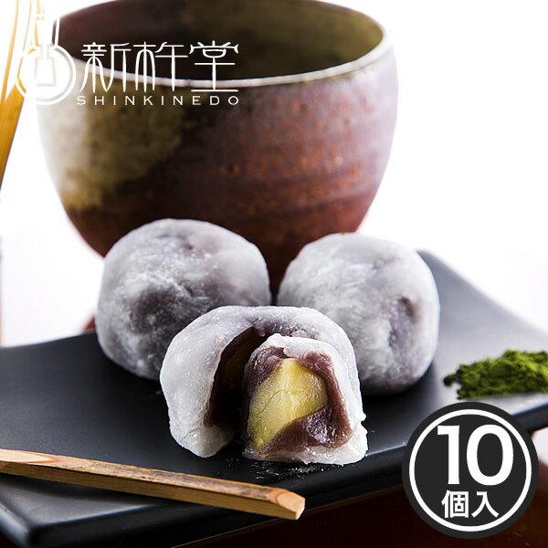 母の日 ギフト 2018 栗大福 純白 10個 【あす楽】 / 新杵堂