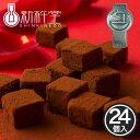 和ショコラ24個新杵堂スイーツチョコレートギフトプレゼント贈り物お土産
