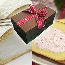 【6月6日はロールケーキの日】大人気のロールケーキが食べやすいハーフサイズで2つ入って登場!Wスーパースターロールセット【各ハーフサイズ】