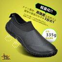 【新品セール】レインブーツ ショート 通勤通学 台風対策 レ...